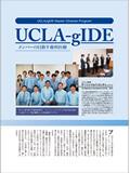 UCLA-gIDE