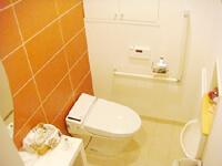最新のトイレ