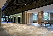 220px-Tokyo_Midtown_Hibiya_Level_1_Office_Lobby_2018[1]